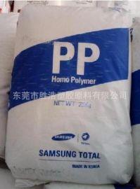 高抗冲热稳定性PP BJ750 薄壁制品PP胶料 PP塑料容器