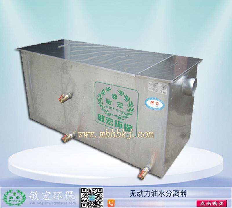 厨房油水分离器价格|杭州隔油池厂家|安徽餐饮油水分离器设备