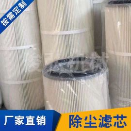 滤筒式除尘器 立式滤筒除尘器 环保设备除尘器