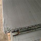 耐酸碱腐蚀上海316L不锈钢冲孔网矿筛筛网DBL3-01金属抛光色