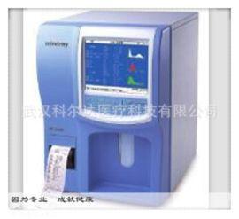 迈瑞BC-2600全自动三分类血细胞分析仪
