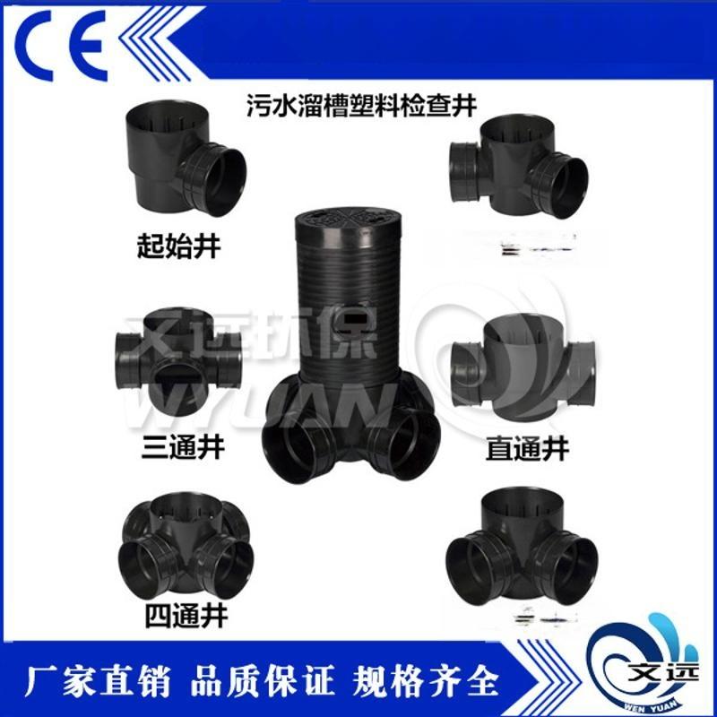 塑料檢查井-500*400四通井座-生產廠家直銷