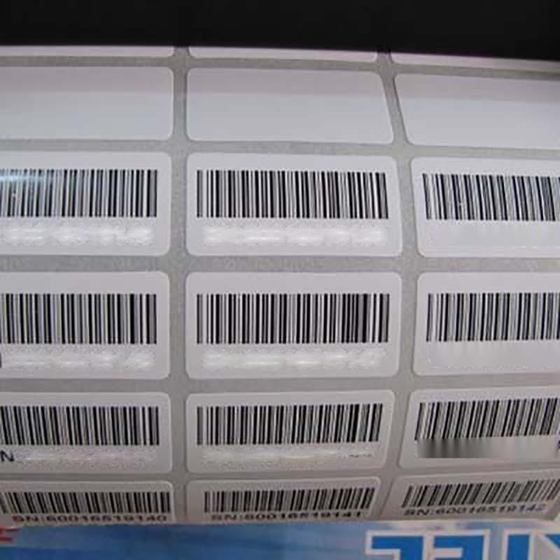 上海码图G540-2卡片UV喷码机 全自动喷码机