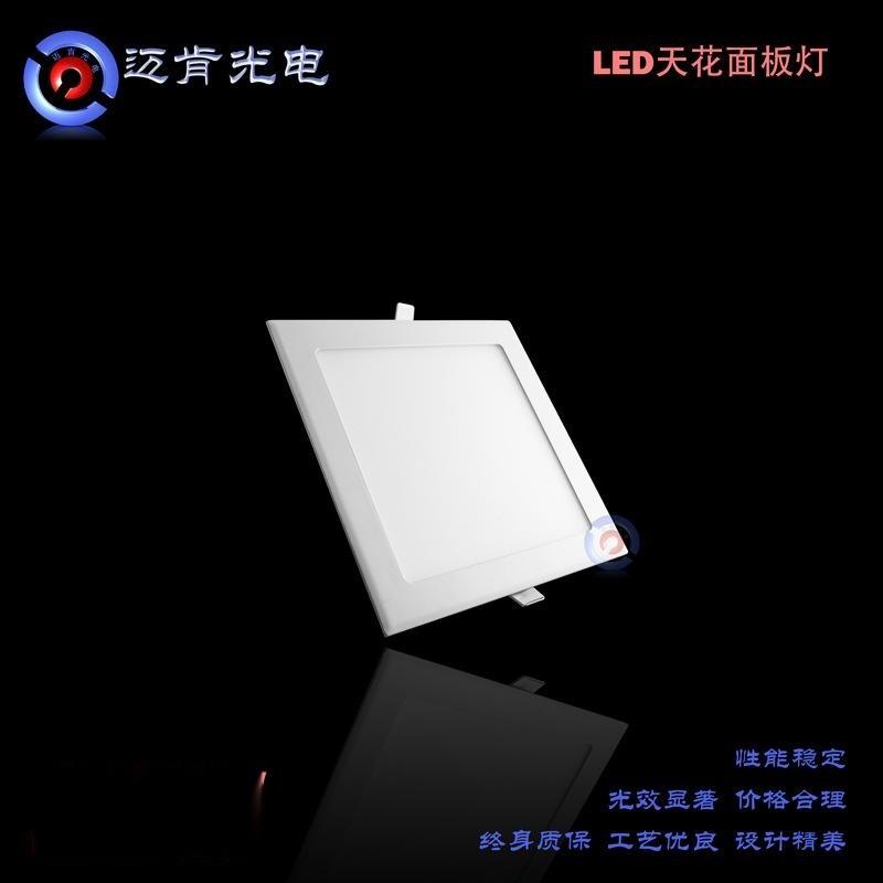 led panel light 品牌廠家供應led平板燈 方形全鋁面板燈12W