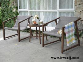 几何椅 铝合金桌椅 仿木桌椅 阳台休闲桌椅