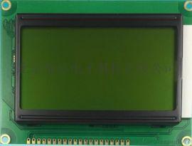 液晶屏12864B中文字庫