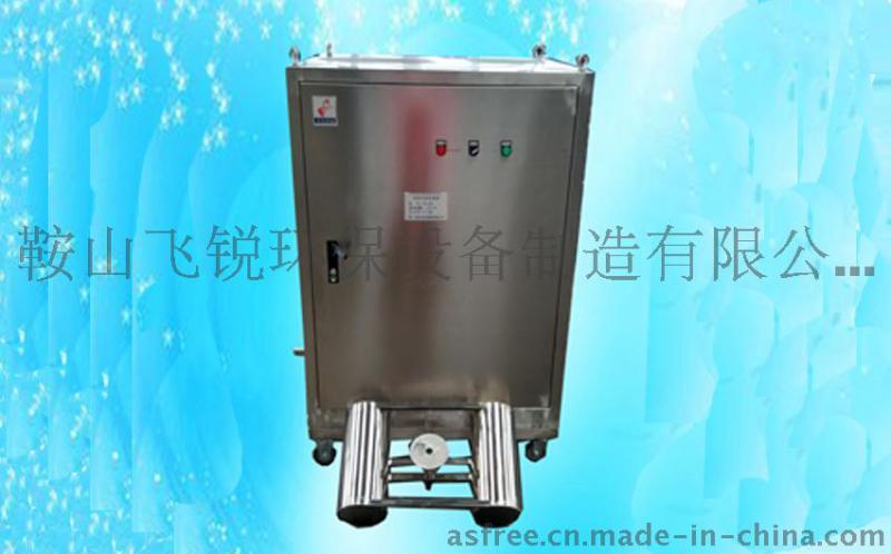 飛銳ys-025電廠含油污水處理設備