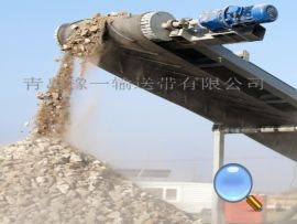 耐磨带 防撕裂网输送带 山东橡胶带厂家