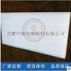 安徽珍珠棉板,安徽珍珠板材厂家,专业的珍珠棉板材定制