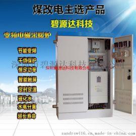 电磁加热圈控制器【煤改电**】加热器机芯规格齐全
