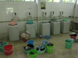 陝西西安投幣洗衣機店怎麼開?w
