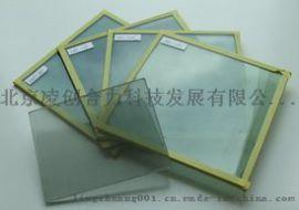 普莱特防电磁辐射屏蔽玻璃视窗防辐射玻璃