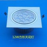 9W12W LED方形天花燈套件 格柵燈外殼