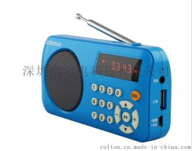 乐廷T3老人收音机电脑插卡音箱充电户外老人多功能