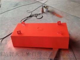 专业供应RCYB悬挂式永磁除铁器