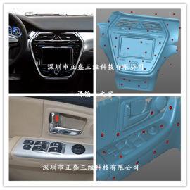手持3D扫描仪 汽车手持3D扫描仪 脚踏垫3D扫描仪