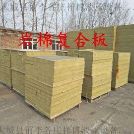 定做A级防火外墙用憎水岩棉复合板 机制砂浆水泥岩棉复合板
