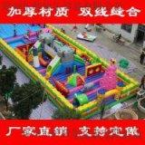 广场公园摆放新型充气城堡儿童充气蹦蹦床厂家直销