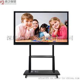 鑫飞65寸液晶显示器多媒体教学新一体机电子白板