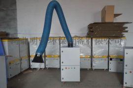 清大明骏供应移动式焊烟净化器工业烟尘净化器
