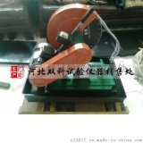 HQP-150混凝土芯樣切片機