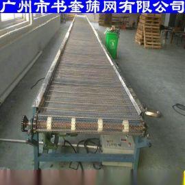 广州番禺耐磨传输带强力输送带 耐高温环形橡胶输送带工业运输带