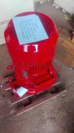 立式消防泵 气压罐/机组 消火栓泵 厂家直销