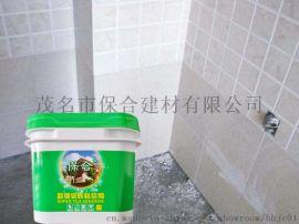 贵港液体瓷砖粘结剂 保合瓷砖背胶 防空鼓防掉砖