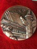 客户定制中国梦大铜章定制纯铜纪念币章定做铜币铜章制作