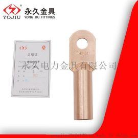 铜线端子接电缆 DT-120平方 铜鼻子