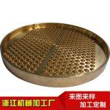 机械加工厂家供应cnc加工中心加工 铜件加工 精密加工 车铣加工