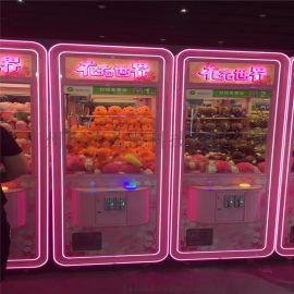 粉红色娃娃机 花花世界娃娃机
