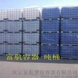 供應1立方防腐噸桶1噸耐酸鹼ibc集裝桶