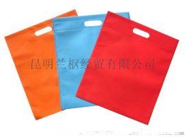 昆明广告袋教育宣传袋制造