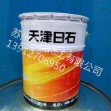 汽輪機油L-TSA68#  天津日石汽輪機油廠家供應