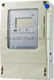 三相卡表 三相预付费电能表 三相LCD液晶显示电能表