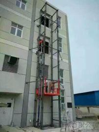 宝鸡市昭通市启运定制货梯 导轨式货梯电动升降梯