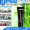 广州化妆品oem代加工海藻补水面膜oem贴牌厂定制