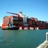 广州—东莞道滘 洪梅 麻涌海运集装箱运输服务