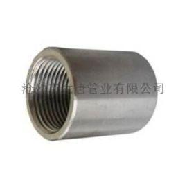 内丝管箍直通 气体管件 气体灭火管箍 螺纹管箍直通双接加厚
