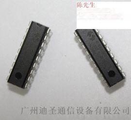 代理中颖SH79F085单片机