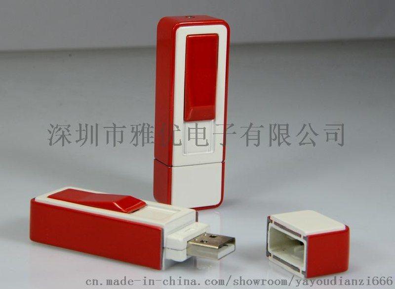 新款 打火机u盘 电子点烟U盘 多功能U盘