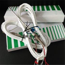寿力温度传感器250039-909