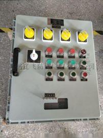 碳钢焊接防爆动力配电箱