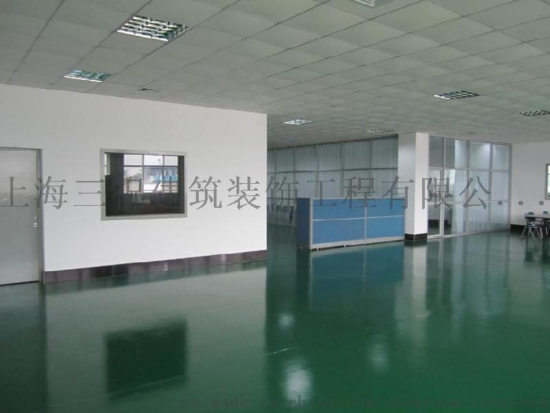 江、浙、沪境内装修工程
