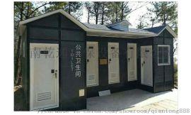 新乡移动环保厕所定做-免水打包型厕所-乾通环保
