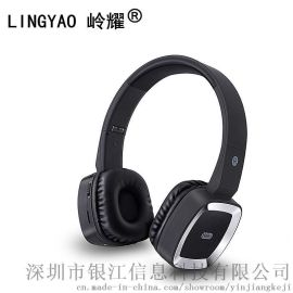LINGYAO/岭耀 S6无线蓝牙耳机头戴式重低音运动蓝牙4.1可插卡耳机耳麦