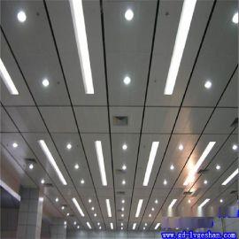 铝条扣板吊顶 铝合金扣条 南京铝条天花厂家