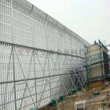 江苏赣州高速公路声屏障厂家专业制作隔音屏障隔音板