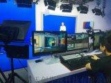 教師訪談直播演播室校園電視臺演播室